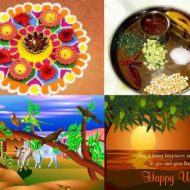 Ugadi – the beginning…by Usha Balasubramaniam